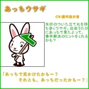ウサギ.jpg